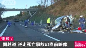 【動画】関越自動車道を逆走した80代高齢者ドライバーの男性は誰?