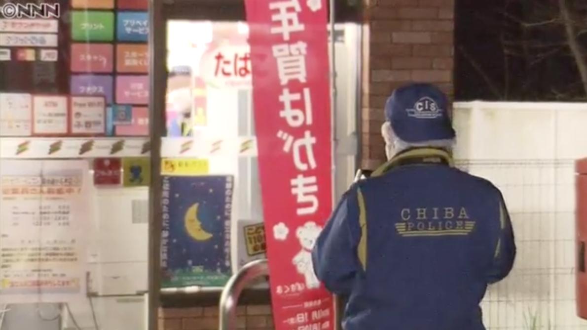 【顔画像】千葉県四街道市のコンビニ強盗犯人の名前や逃走経路は?今どこ?