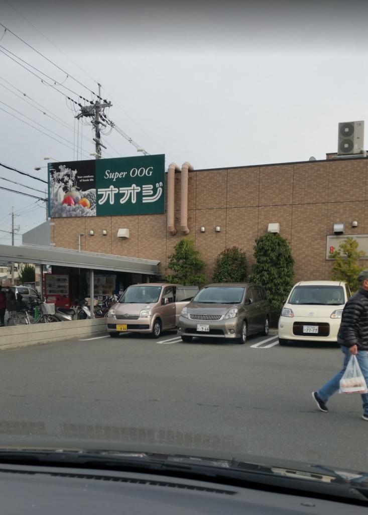兵庫県伊丹市で乗用車が民家へ突っ込む事故現場の場所はどこ?