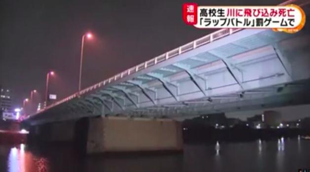 【顔画像】太田羅月が飛び込んだ多摩川大橋の場所はどこ?いじめの高校はどこ?ラップバトルの罰ゲーム