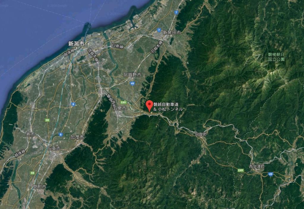 【顔画像】新潟県阿賀野市小松トンネル自動車事故!場所や原因は?
