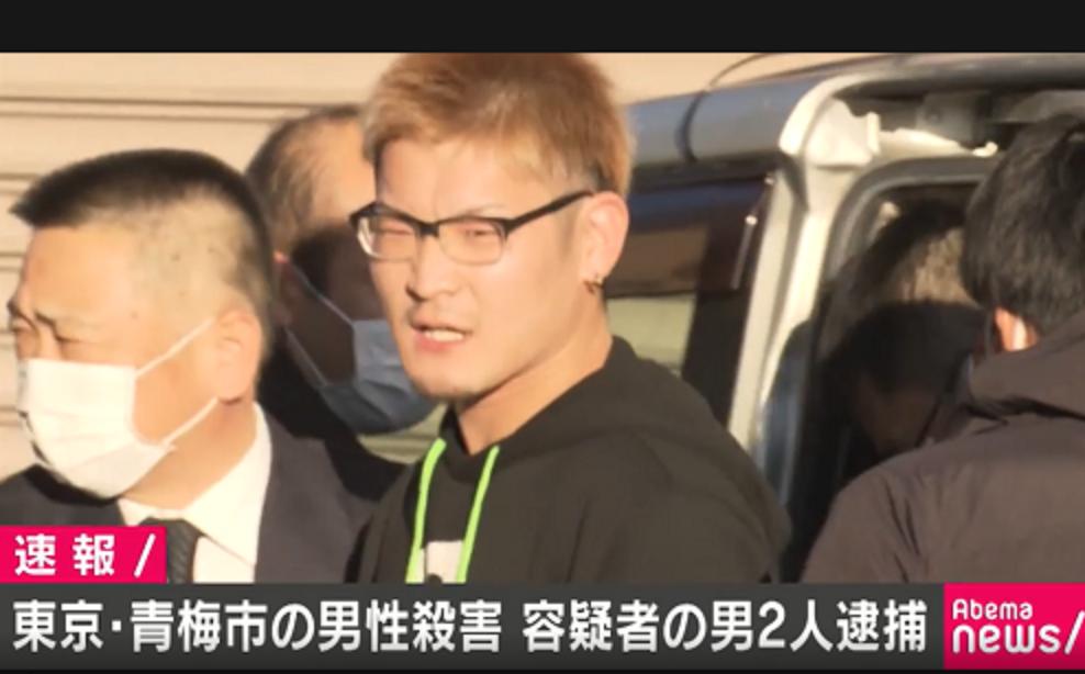 野村俊希容疑者の顔画像やプロフィールが公開