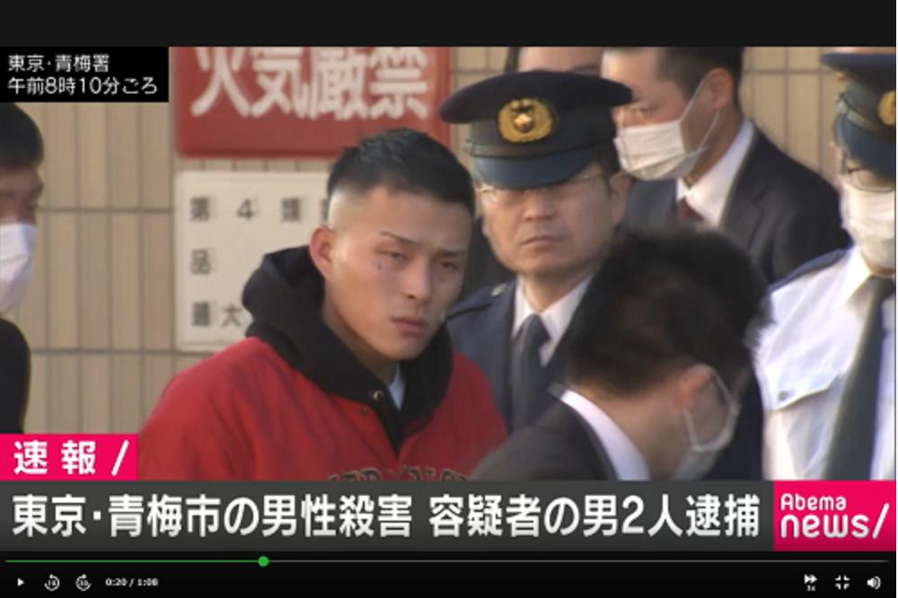 【顔画像】韓国人ハンイルハンの犯行動機がエグい!家族を特定【青梅1億円事件】