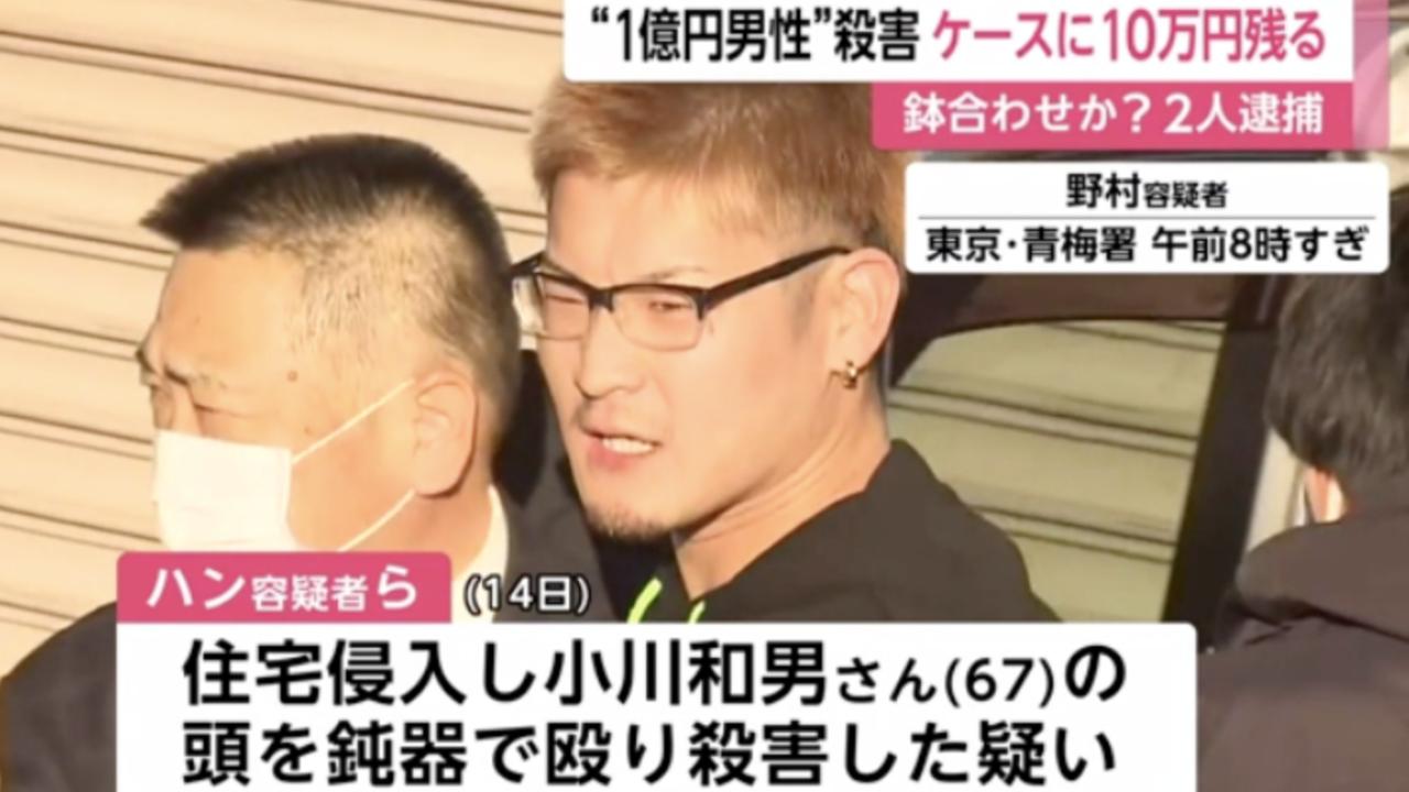 野村俊希とハンイルハン以外の3人目の主犯実行犯と黒幕組織が判明?