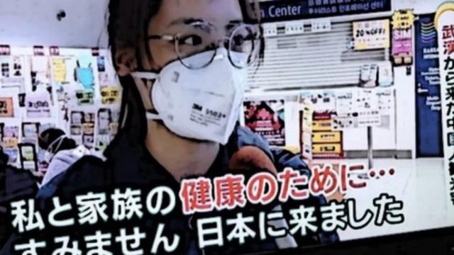 中国人が日本の健康保険に悪乗り!新型肺炎で来日者がコロナウイルスを拡散!