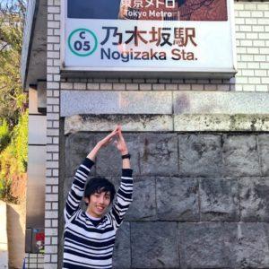 小松陽平(東海大)の就職先はプレス工業で乃木坂ファンに出身高校や経歴は?