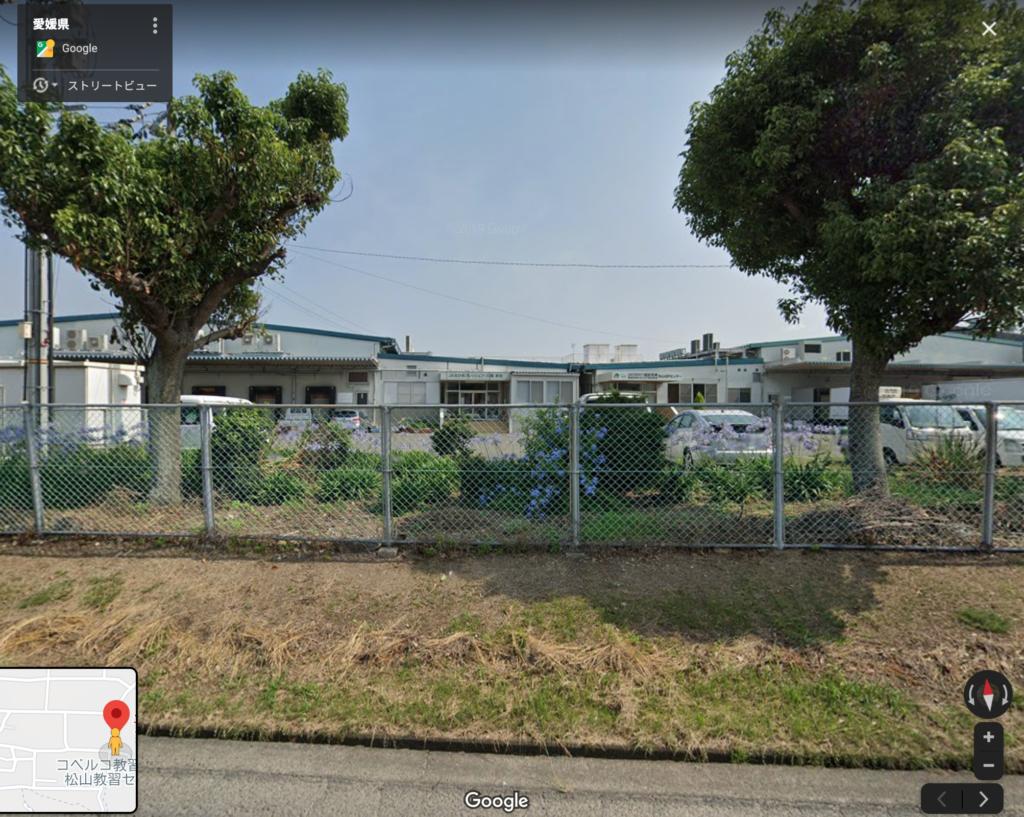 愛媛県松前町のJAえひめフレッシュフーズの場所は?