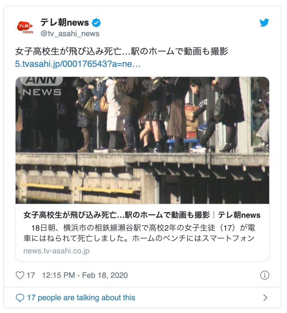 線 瀬谷 駅 動画 相鉄