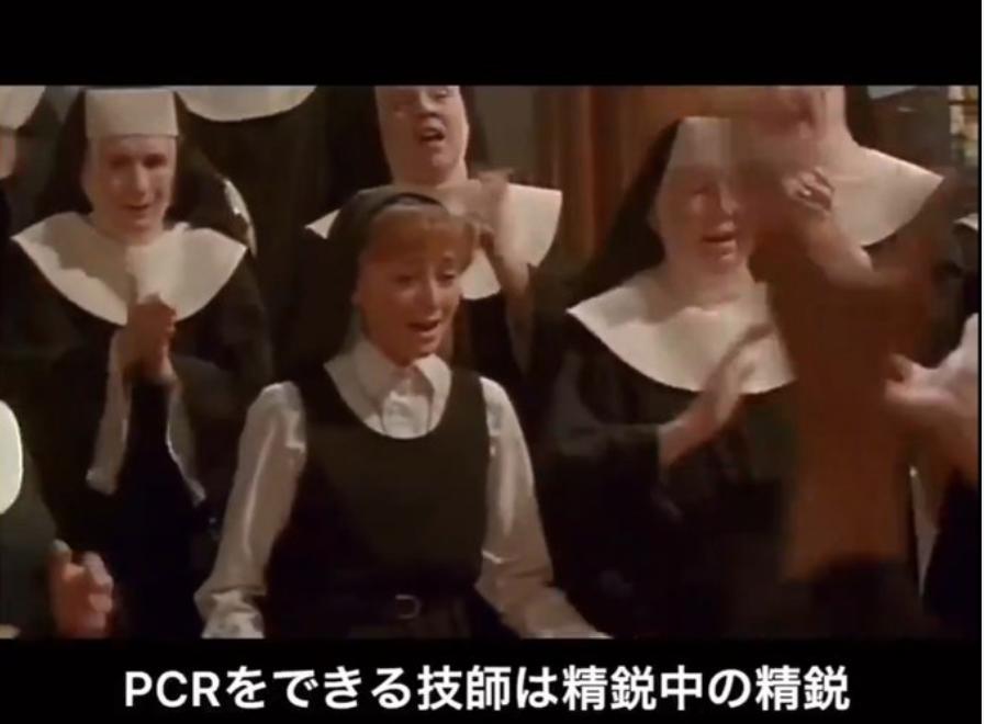 【動画】『コロナ報道とPCRと臨床検査技師の動画作った』→20時間くらいでめっちゃバズる!